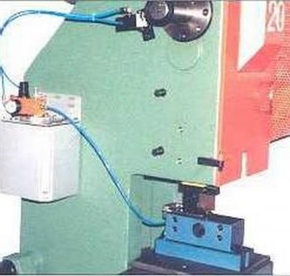 Equipo de Refrigeracion por Pulverización EAP